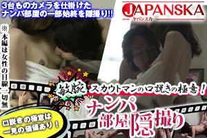 無修正アダルト動画 JAPANSKA-ヤパンスカ