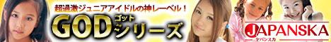 高画質無修正アダルト動画ならJAPANSKA(ヤパンスカ)